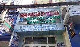 Phòng khám TS.BS Trần Thị Phương Thu - Chuyên Nhãn khoa