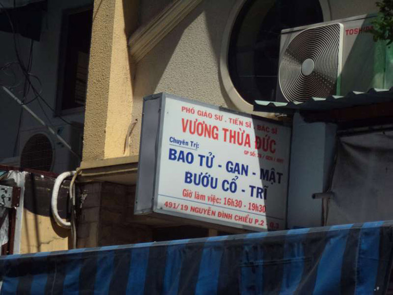 Phòng khám PGS TS BS Vương Thừa Đức