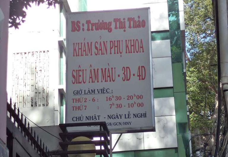 Phòng khám Bác sĩ Trương Thị Thảo - Chuyên Sản phụ khoa
