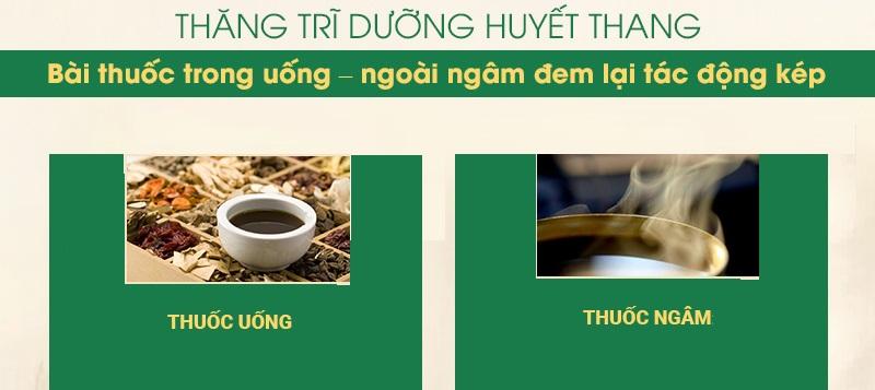 Hiếm có bài thuốc nào kết hợp giữa 2 loại: thuốc uống và thuốc ngâm, đem lại tác động 2 trong 1