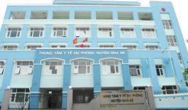 Trung tâm Y tế huyện Nhà Bè là nơi khám và chữa bệnh uy tín cho người dân ở khu vực Nhà Bè, Thành phố Hồ Chí Minh.