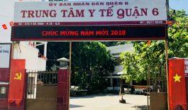 Trung tâm Y tế dự phòng quận 6 nay đổi tên thành Trung tâm Y tế quận 6, tọa lạc trên đường Bà Hom, quận 6, TP. Hồ Chí Minh.