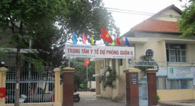 Trung tâm Y tế dự phòng quận 8 tọa lạc tại phương 11, quận 8, TP. Hồ Chí Minh.
