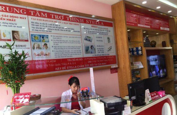 Trung tâm trợ thính Stella có dịch vụ đo khám thính lực và cung cấp các sản phẩm hỗ trợ thính lực,...