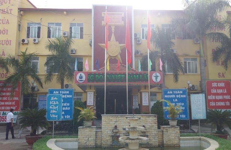 Bệnh viện Phong Da liễu Trung ương Quỳnh Lập