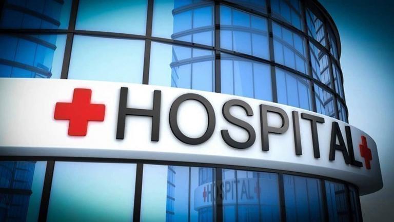 Những thông tin cần biết về bệnh viện đa khoa An Sương - Quận 12, Thành phố Hồ Chí Minh