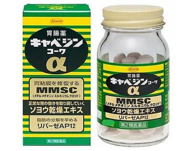 Thuốc đau dạ dày Kyabeijin MMSC Kowa