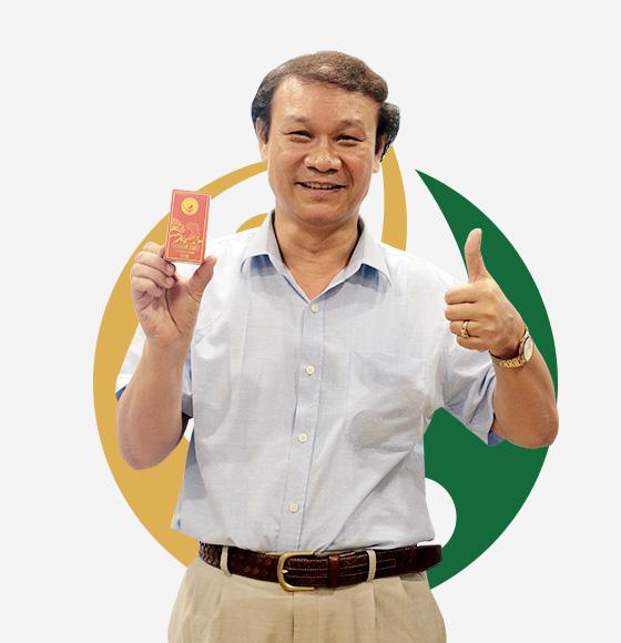 Nghệ sĩ Nguyễn Hải