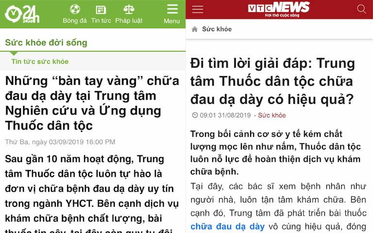Báo chí truyền thông đưa tin về bài thuốc Sơ can Bình vị tán