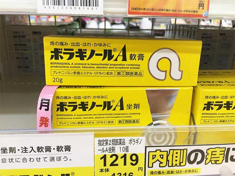 thuốc bôi trĩ chữ A của Nhật mua ở đâu