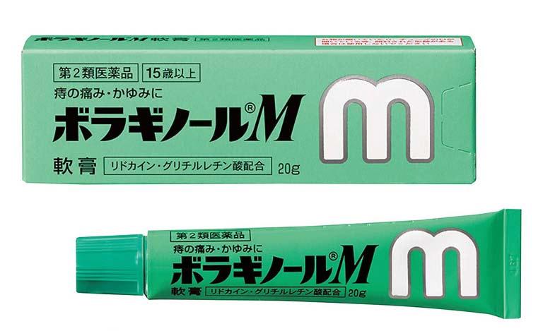 kem bôi trĩ Borraginol M của Nhật