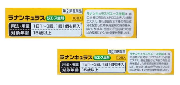 Thuốc bôi trĩ Hemo Cure của Nhật