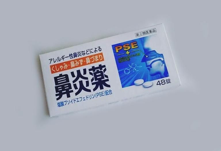 Viên uống Kokando Kunihiro có tác dụng giảm nhẹ các triệu chứng do bệnh viêm xoang gây ra, đặc biệt là các trường hợp bị viêm xoang dị ứng