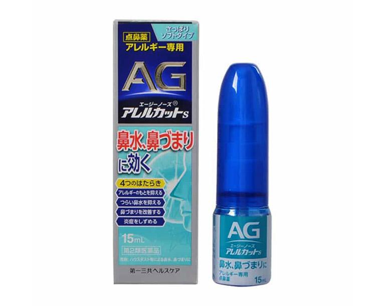 Thuốc xịt mũi AG của hãng Daiichi Sankyo có tác dụng làm nhẹ triệu chứng của bệnh viêm xoang, viêm mũi dị ứng và bệnh xoang mũi khác